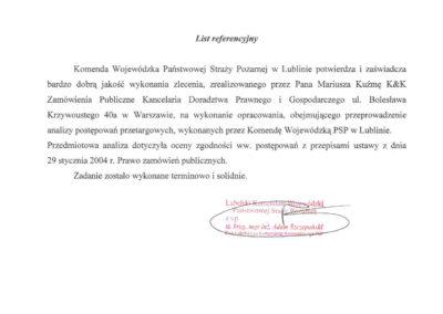 Państwowa Straż Pożarna w Lublinie
